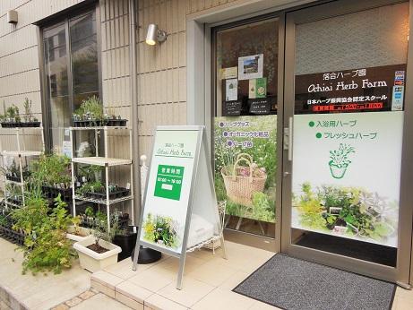 東京仙川店